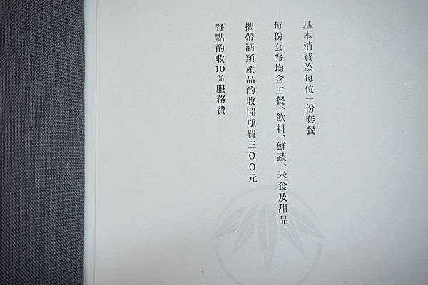 DSC01647.JPG