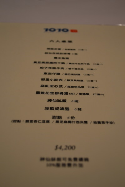 14fccc7cd814a8.jpg