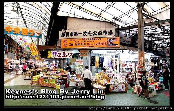 2013牧志第一市場 (1)