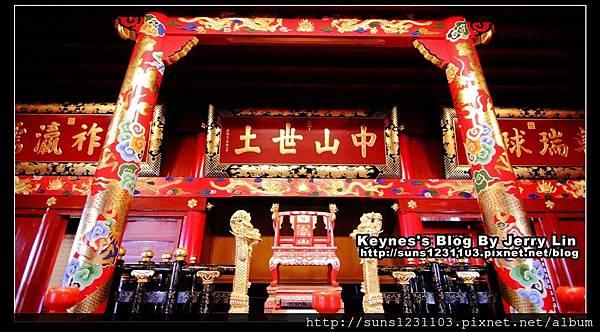 20130410沖繩首里城 (10)