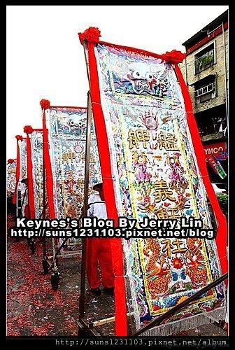 20101127庚寅年艋舺青山宮靈安尊王聖誕遶境-義軒社 (2)