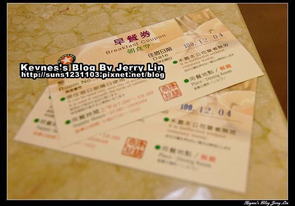 20121204台南康橋 (4)