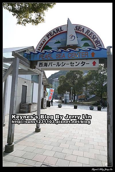 nEO_IMG_20140201佐世保海王 (6)