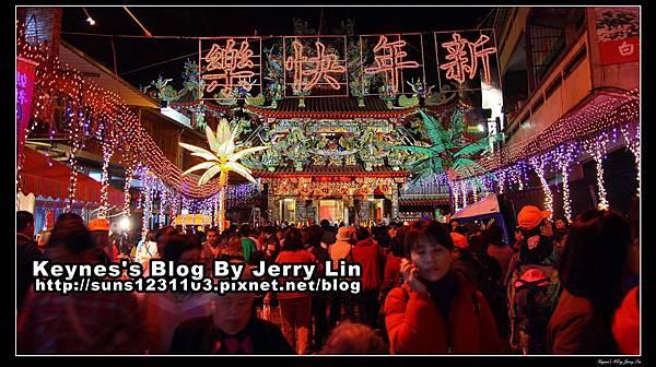 2009年白沙屯拱天宮天上聖母往北港進香(一) (1).jpg