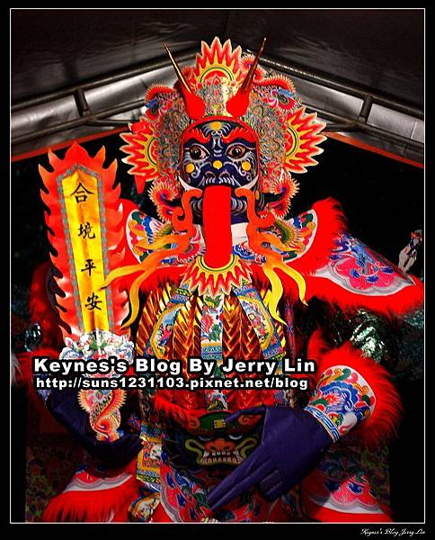 200812埔里建醮 (17).jpg