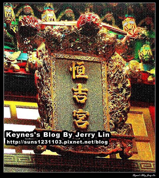 200812埔里建醮 (18).jpg