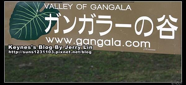 201400404GANGALA之谷 (1)