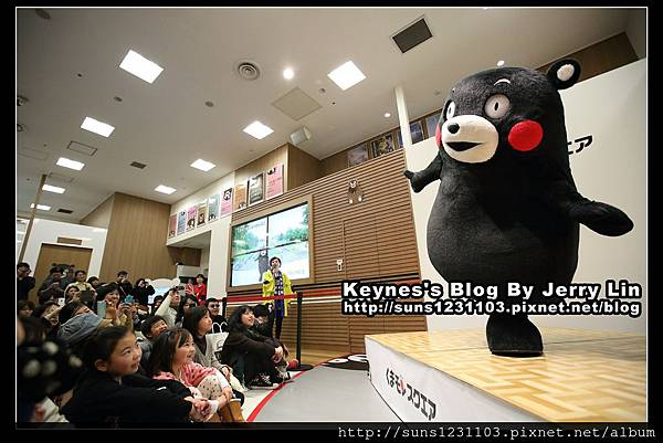 20140202 Kumamon Square (1)