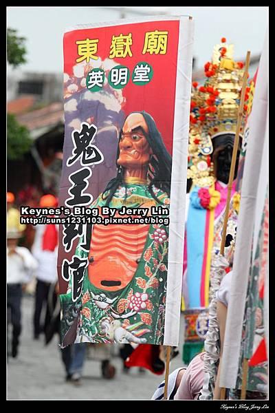 2014甲午年頭城東嶽廟正日 (31).jpg