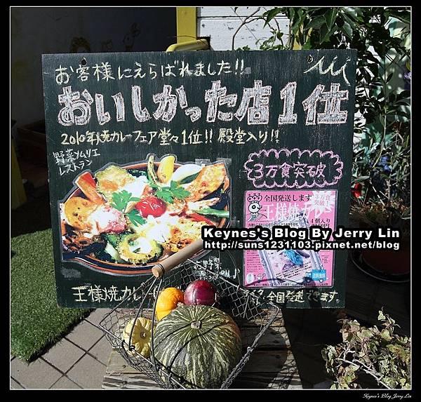 20140208門司咖理 (17)1