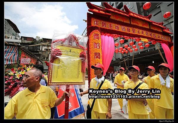 20140518台北市松山慈祐宮天上聖母過爐東勢庄 (15).jpg