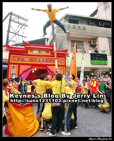 2012松山媽祖過爐-陳厝三合記 (3)