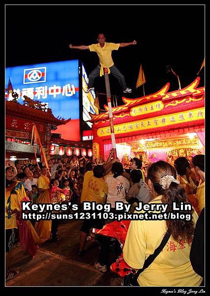 2012松山媽祖過爐-陳厝三合記 (1)