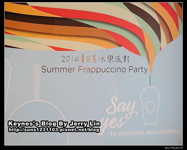 20140605【活動§台北】STARBUCKS-2014夏日星冰樂派對 (15)