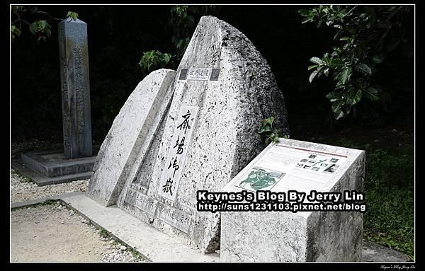20140405齋場御嶽 (4)