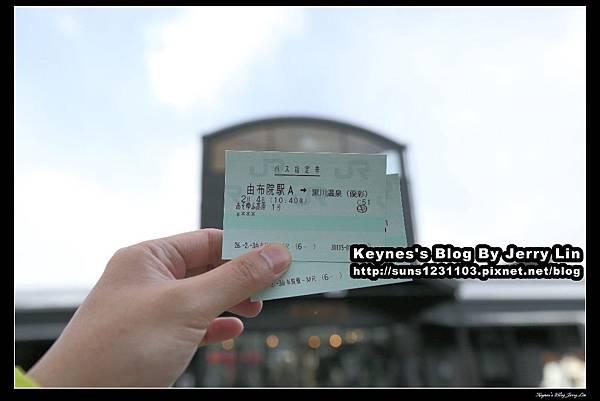 20140204由布高原bus (1)