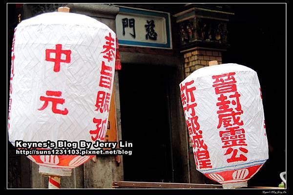 20140810新竹都城隍廟 (21).jpg