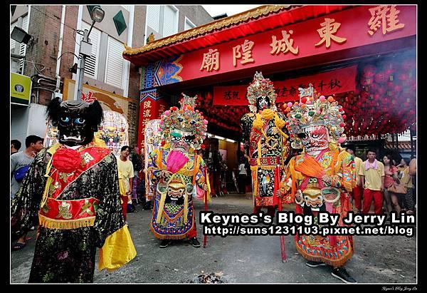 20140908【羅東城隍廟恭祝城隍爺公聖誕千秋暗訪 (1).JPG