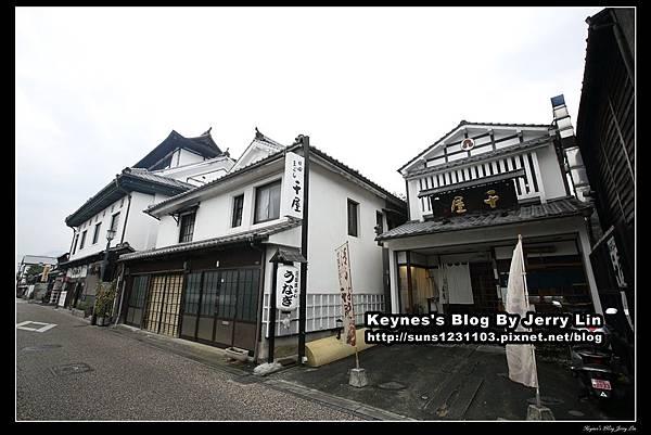 20141101日田まぶし千屋 (1).jpg