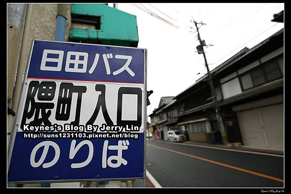 20141101日田隈町 (1)