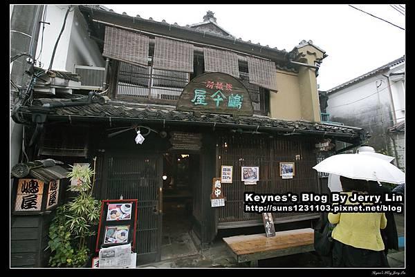 珈琲談義所嶋屋 (9)
