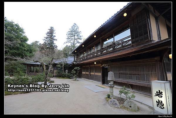 20150220岩惣 (IWASO)21
