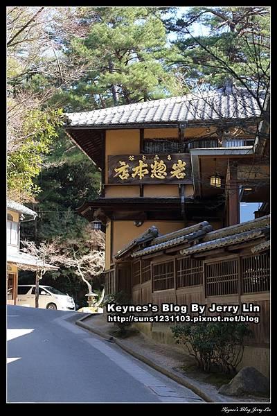 20150220岩惣 (IWASO)24