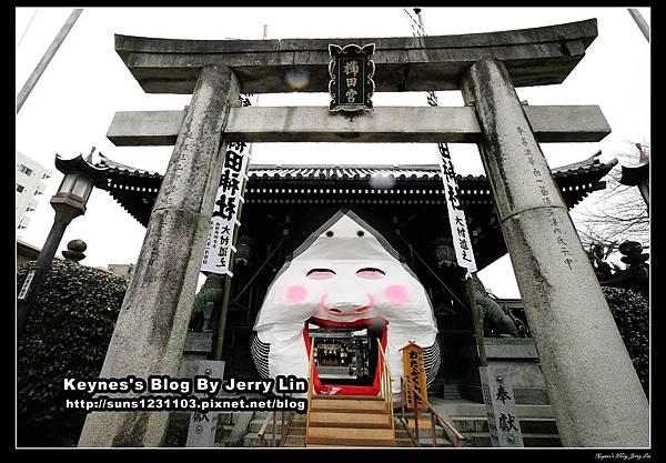 20140207節田神社 (1)