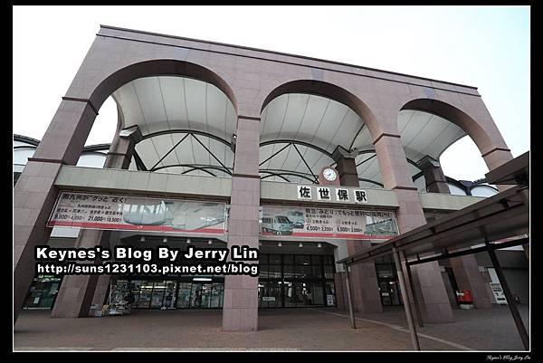 2014佐世保車站及東橫 (5)