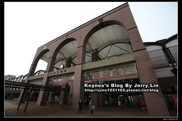 2014佐世保車站及東橫 (1)