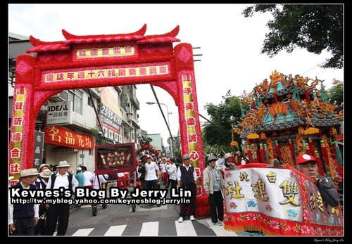 20111120雙連社重新開館60周年繞境 (6).jpg