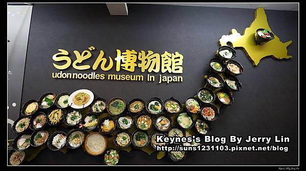20150217祇園烏龍麵博物館 (6)