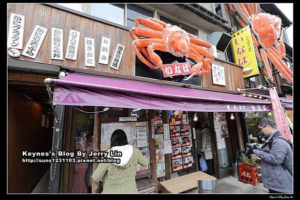 20150218城崎松葉蟹小吃店 (1)