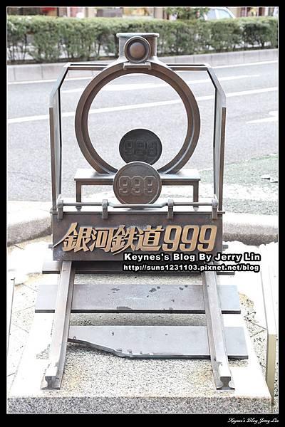 20150215敦賀公仔篇 (2).jpg