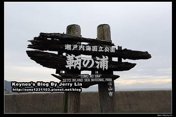 20150222浦 (8).jpg