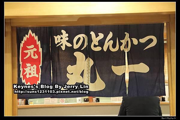 20150927丸一 (9).jpg