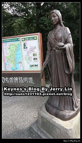 20150929天岩戶 (5)