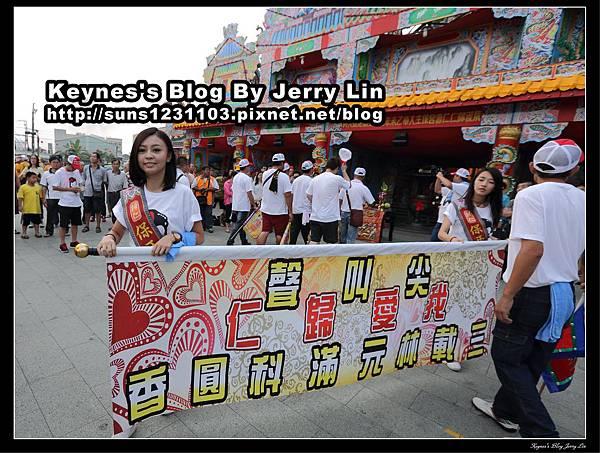 20151024台南歸仁保西境林元會林府元帥謁祖回鑾遶境 (27).jpg