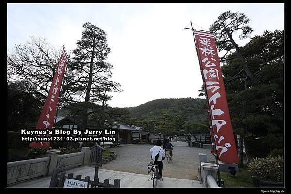 20160405粟林公園 (2).jpg