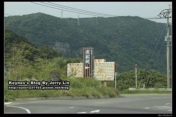 20150926唐船峽 (22).jpg