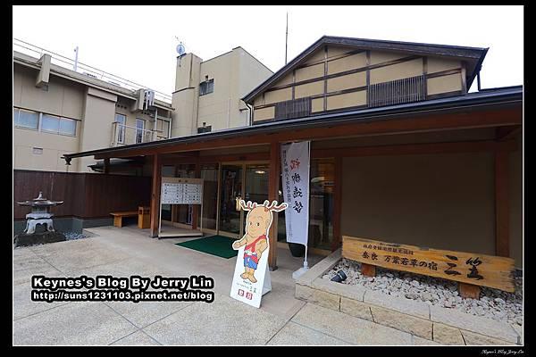 2016奈良三笠住宿篇 (11).jpg