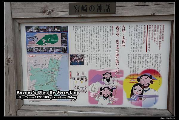 20150930宮崎青島 (8).jpg