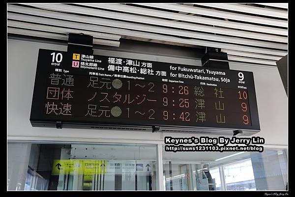 20160402觀光列車津山線みまさかノスタルジー開航 (1).jpg