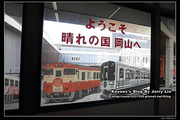 20160402觀光列車津山線みまさかノスタルジー開航 (9).jpg