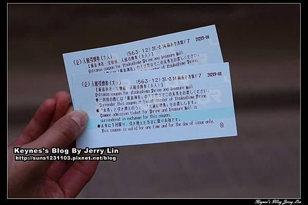2015宮島神社主篇 (25).jpg