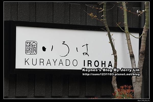 20160403宮島irowa (2).JPG