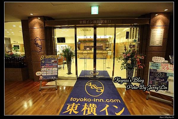 20161008東橫inn秋田 (14).jpg