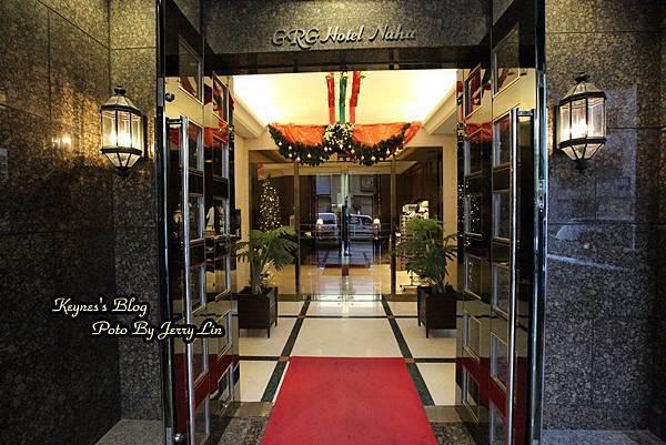 20161224GRG Hotel Naha  (8).JPG