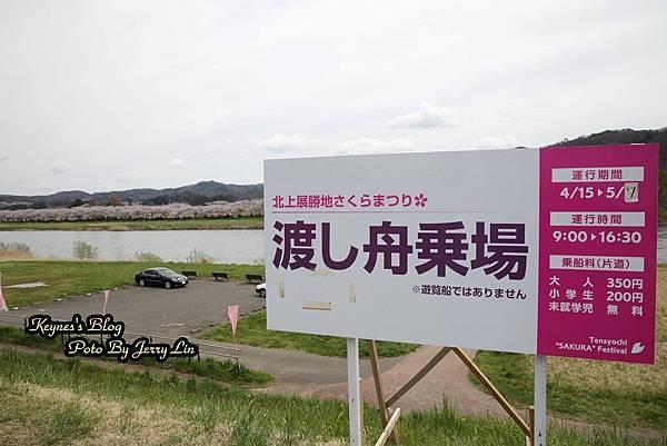 20170427北上川船遊 (14).JPG