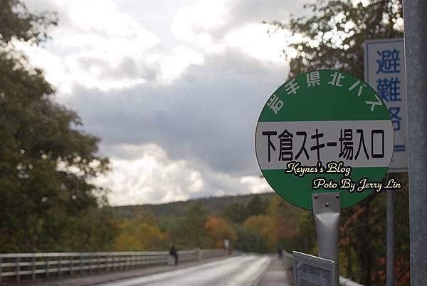 松川溪谷2017 (3).JPG